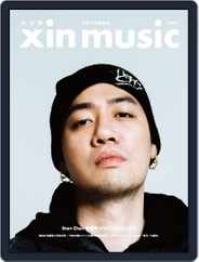 Xin Music 欣音樂 (Digital) Subscription October 3rd, 2017 Issue