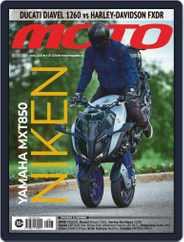Журнал Мото Magazine (Digital) Subscription July 1st, 2020 Issue