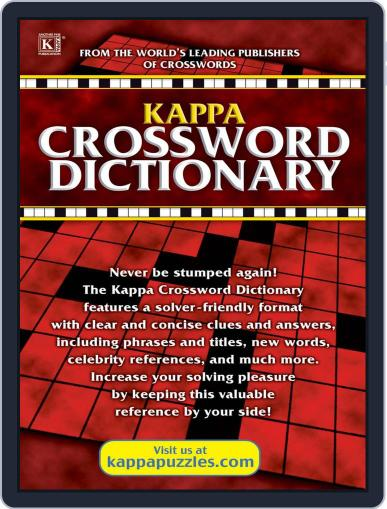Kappa Crossword Dictionary February 1st, 2018 Digital Back Issue Cover