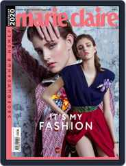 Marie Claire Russia Magazine (Digital) Subscription March 1st, 2020 Issue