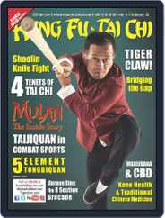 Kung Fu Tai Chi (Digital) Subscription