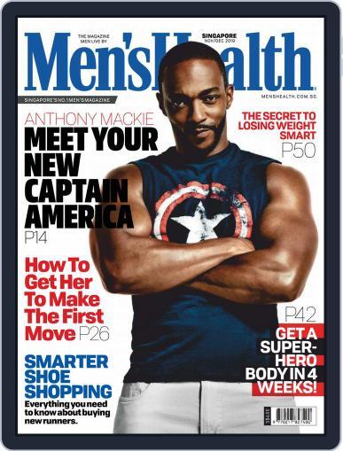Men's Health Singapore Digital Back Issue Cover