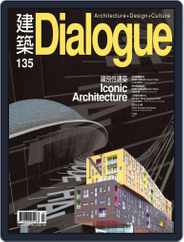 Architecture Dialogue 建築 (Digital) Subscription January 29th, 2010 Issue