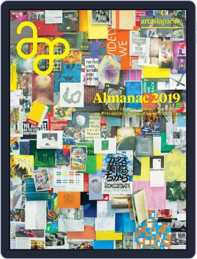Artasiapacific Almanac Digital Back Issue Cover