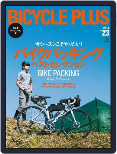 Bicycle Plus バイシクルプラス April 23rd, 2018 Digital Back Issue Cover