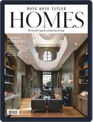 Hong Kong Tatler Homes (Digital) Subscription