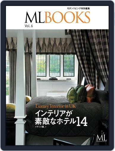ML BOOKS シリーズ (右綴版)