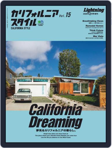 カリフォルニアスタイル CALIFORNIA STYLE Digital Back Issue Cover