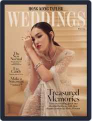Hong Kong Tatler Weddings Magazine (Digital) Subscription