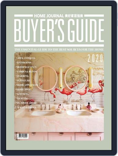 Home Buyer's Guide Digital Back Issue Cover
