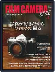 FILM CAMERA STYLE Magazine (Digital) Subscription