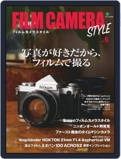 FILM CAMERA STYLE Digital Back Issue Cover