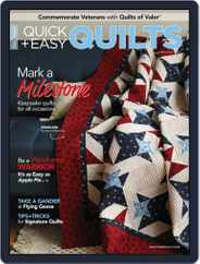 QUICK QUILTS Magazine (Digital) Subscription June 1st, 2021 Issue