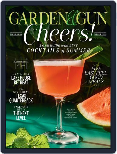 Garden & Gun Magazine (Digital) August 1st, 2021 Issue Cover