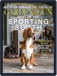 Garden & Gun Magazine (Digital) Subscription September 20th, 2021 Issue