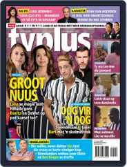 TV Plus Afrikaans Magazine (Digital) Subscription June 17th, 2021 Issue