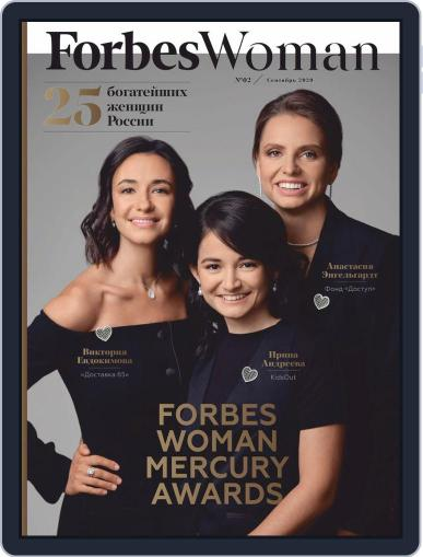 Forbes Life Magazine (Digital) September 1st, 2020 Issue Cover