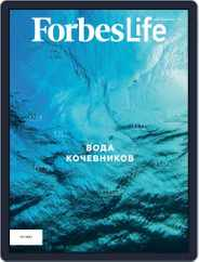 Forbes Life Magazine (Digital) Subscription June 1st, 2021 Issue