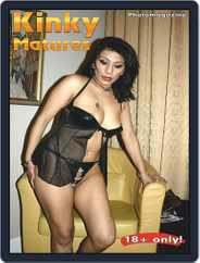 Matures Adult Photo Magazine (Digital) Subscription October 15th, 2020 Issue