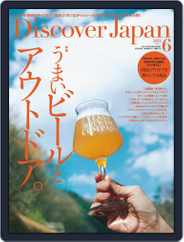 Discover Japan Magazine (Digital) Subscription