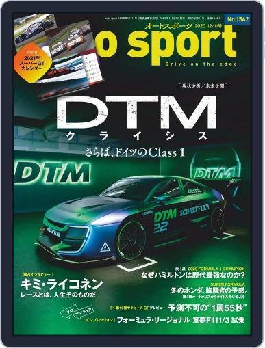 auto sport オートスポーツ (Digital) November 27th, 2020 Issue Cover