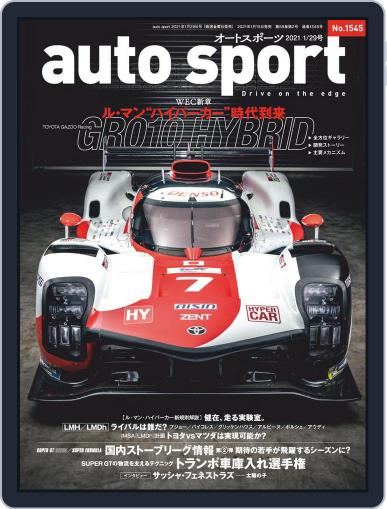 auto sport オートスポーツ (Digital) January 8th, 2021 Issue Cover