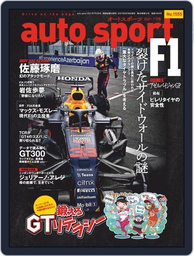 auto sport オートスポーツ (Digital) June 18th, 2021 Issue Cover