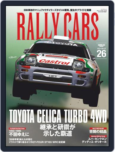 RALLY CARS ラリーカーズ (Digital) June 26th, 2020 Issue Cover