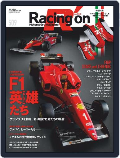 Racing on  レーシングオン (Digital) October 1st, 2020 Issue Cover