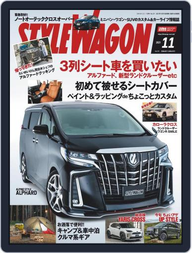 STYLE WAGON スタイルワゴン (Digital) October 16th, 2021 Issue Cover
