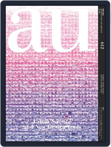 a+u Architecture and Urbanism Magazine (Digital) September 10th, 2021 Issue Cover
