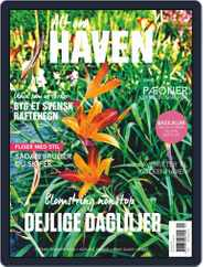 Alt om haven (Digital) Subscription June 1st, 2020 Issue