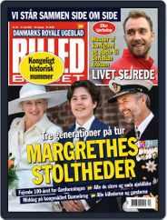 BILLED-BLADET Magazine (Digital) Subscription June 17th, 2021 Issue