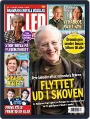 BILLED-BLADET Magazine (Digital) Subscription March 4th, 2021 Issue