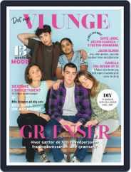 Vi Unge Magazine (Digital) Subscription March 1st, 2021 Issue