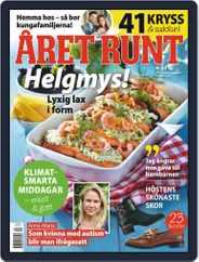 Året Runt Magazine (Digital) Subscription September 24th, 2020 Issue