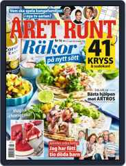 Året Runt Magazine (Digital) Subscription April 15th, 2021 Issue