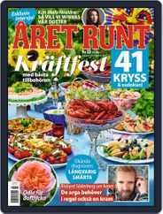 Året Runt Magazine (Digital) Subscription August 5th, 2021 Issue