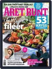 Året Runt Magazine (Digital) Subscription February 25th, 2021 Issue