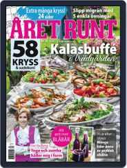 Året Runt Magazine (Digital) Subscription July 22nd, 2021 Issue