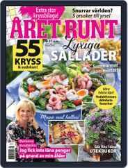Året Runt Magazine (Digital) Subscription July 29th, 2021 Issue
