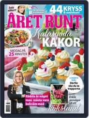 Året Runt Magazine (Digital) Subscription May 6th, 2021 Issue
