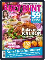 Året Runt Magazine (Digital) Subscription October 28th, 2021 Issue