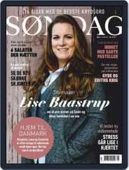 SØNDAG Magazine (Digital) Subscription February 22nd, 2021 Issue