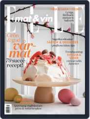 Elle Mat & Vin Magazine (Digital) Subscription March 1st, 2021 Issue