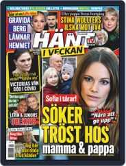 Hänt i Veckan Magazine (Digital) Subscription November 25th, 2020 Issue