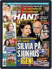 Hänt i Veckan Magazine (Digital) Subscription February 24th, 2021 Issue