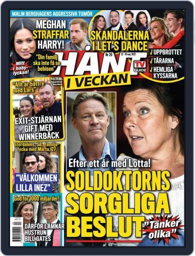 Hänt i Veckan Magazine (Digital) May 12th, 2021 Issue Cover