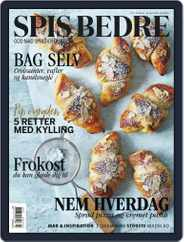 SPIS BEDRE Magazine (Digital) Subscription March 1st, 2021 Issue