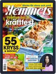 Hemmets Veckotidning Magazine (Digital) Subscription August 3rd, 2021 Issue